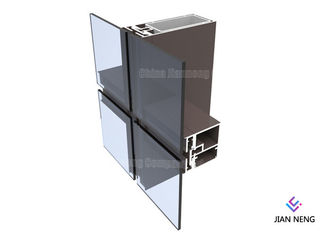 China 6060 6061 6063 Curtain Aluminum Door Profile Hidden Frame 1.2mm -2mm Thickness supplier